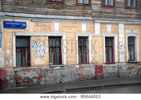Old Building Wall At Moscow City Street