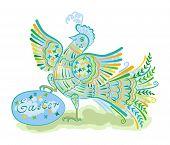pic of bird egg  - blue egg and spring bird on white background - JPG