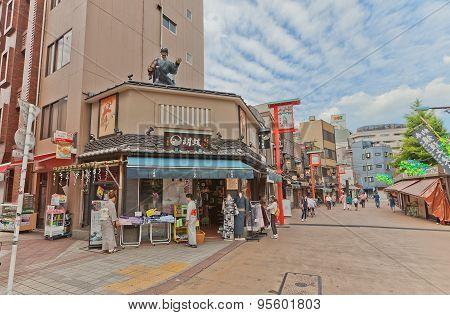 Denboin-dori Shopping Street In Tokyo, Japan