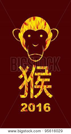 2016 year fire monkeys on  Asian calendar. Happy new year. Text in Chinese