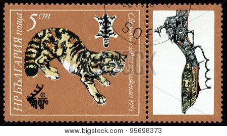 Vintage  Postage Stamp. Wild Cat.