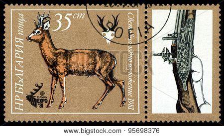 Vintage  Postage Stamp. Stag.