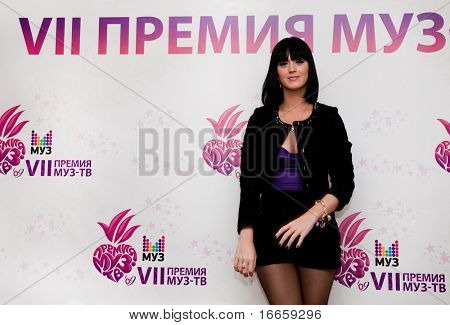 MOSCOW - JUNE,5: Singer KATY PERRY. Press Conference Muz-TV Award 2009 at Olimpiisky Stadium. June 5, 2009 in Moscow, Russia.