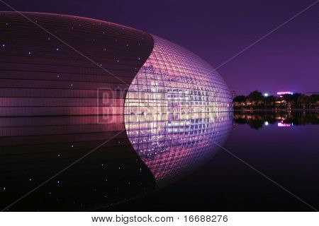 chinese National Centre for the Performing Arts at night