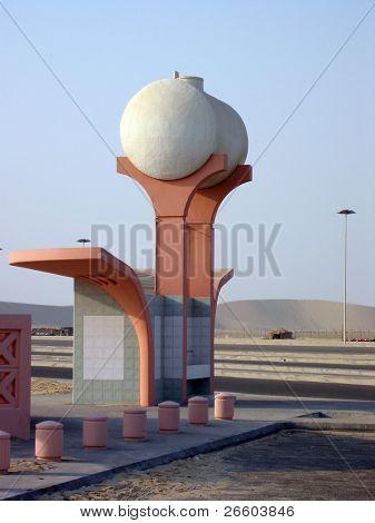 Water reservoir in the desert of Saudi Arabia, Persian Gulf region