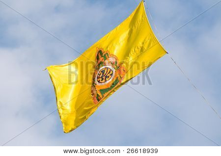 The Flag Of The King Of Thailand