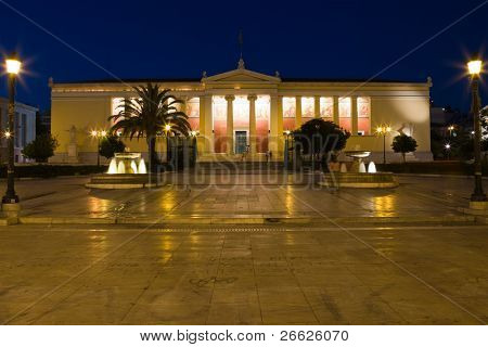 The square of University of Athens By Night