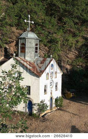 white church of St. Petar and Pavle in Ljubojno,  Republic of Macedonia