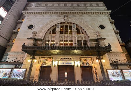 OSAKA, JAPAN - JULY 8:  Built in 1923, Shochiku-za is Japan's first western style theater house, and rivals Tokyo's Kabuki-za on July 7, 2011 in Osaka, Japan.