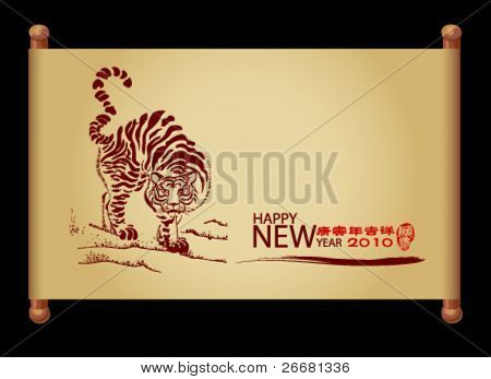 Vector painted scroll of chinese new year of the tiger