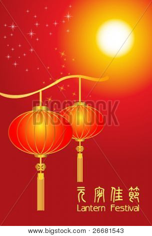 Chinese red paper lanterns with full moon on the sky at night - for Lantern Festival