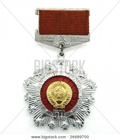 jubilee badge USSR on white background.