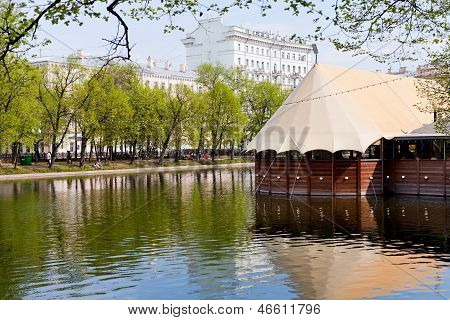 Clean Ponds In Moscow