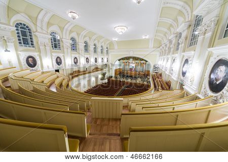MOSCOW - OCT 4: Hall of the Moscow Tchaikovsky Conservatory (top view) on October 4, 2012 in Moscow, Russia.