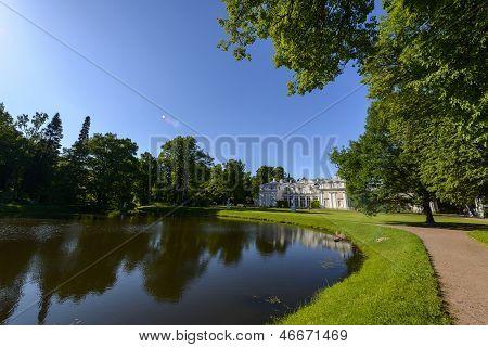 City Park. Orientbaum. Russia