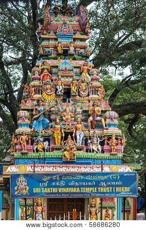 Shri Sakthi Vinayaka Temple In Bangalore.