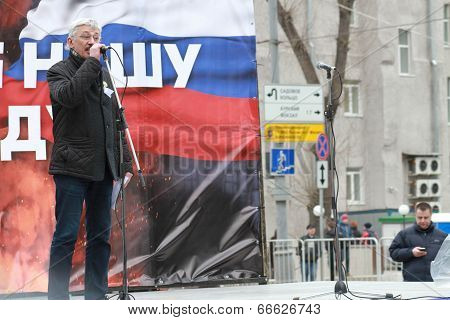 Oleg Orlov On The Peace March In Support Of Ukraine