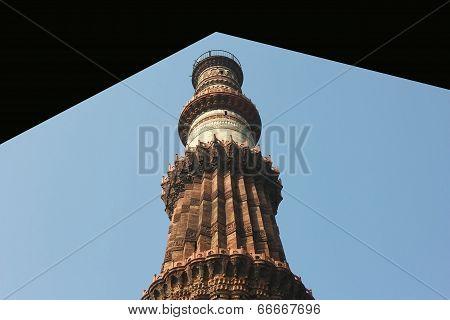 Qutub Minar With Frame