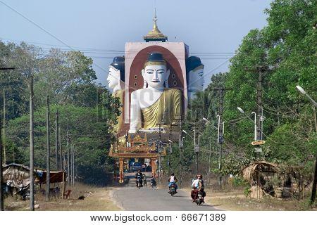 Road To The Kyaikpun Pagoda, Bago, Myanmar