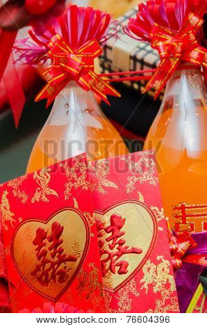 Two Chinese Wedding Red Packet