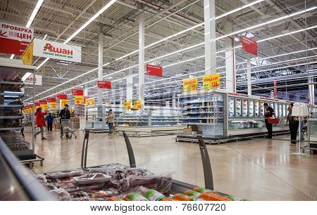 Samara, Russia - August 30, 2014: Auchan Samara Store In Shopping Center Ambar. French Distribution