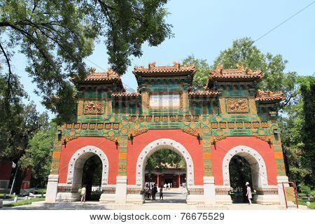 Confucius temple of Beijing