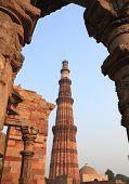image of qutub minar  - Qutub Minar 73 Meter high Tower in New Delhi India - JPG