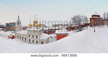 Panoramic View Of Kremlin