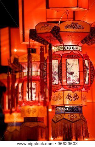 Traditional Chinese lantern