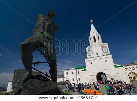 Monument To Musa Jalil And Spasskaya Tower Of The Kazan Kremlin.