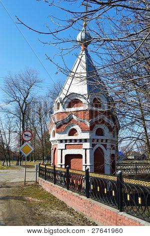 The small rural church