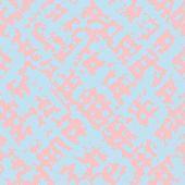 Stripe Texture Pattern. Neon Japanese Watercolor Seamless Print. Organic Shibori Vector Tie Dye Back poster