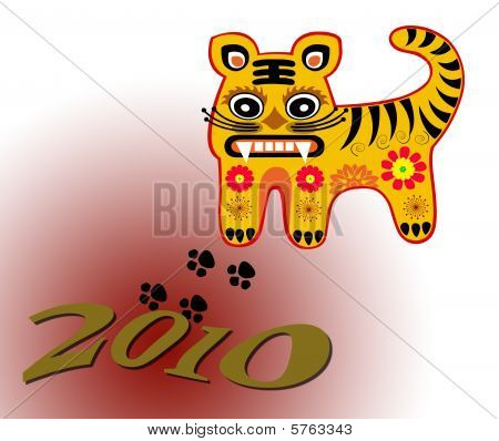 Tiger Year greeting card