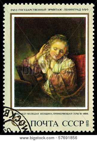 Vintage  Postage Stamp.   Woman Truing On Earrings, By Rembrandt.