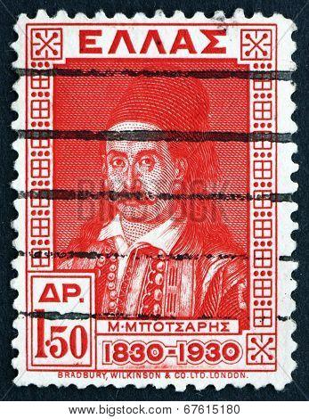 Postage Stamp Greece 1930 Markos Botsaris, Greek Hero
