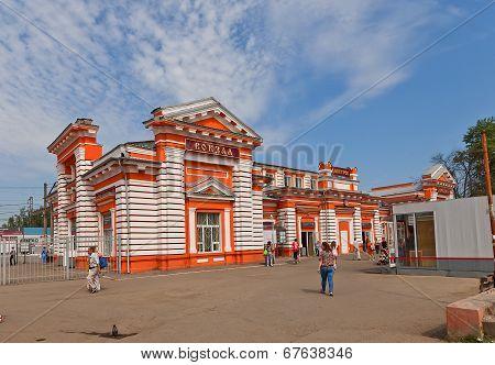 Railway Station In Dmitrov, Russia