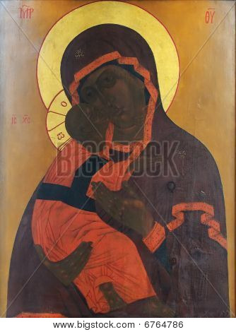 Icon Of Mother Of God (mary) And Child (jesus Christ)