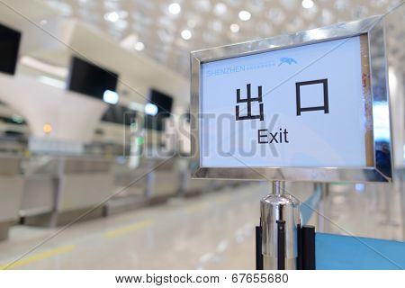 SHENZHEN - APRIL 16: airport interior on April 16, 2014 in Shenzhen, China. Shenzhen Bao'an International Airport is located near Huangtian and Fuyong villages in Bao'an District, Shenzhen, Guangdong