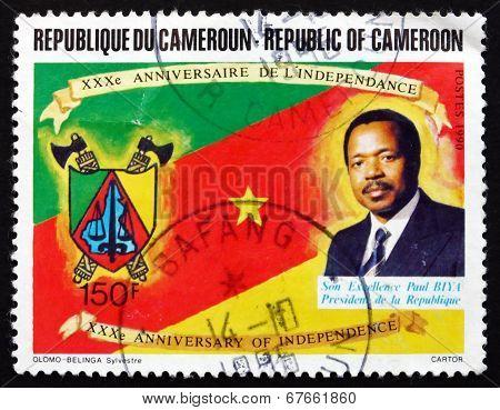 Postage Stamp Cameroon 1991 Paul Biya, President Of Camerroon