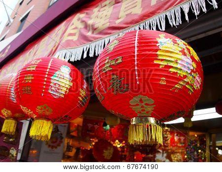 Chinese Paper Globe Lanterns