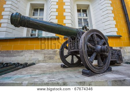Ancient Artillery Cannons In The Moscow Kremlin