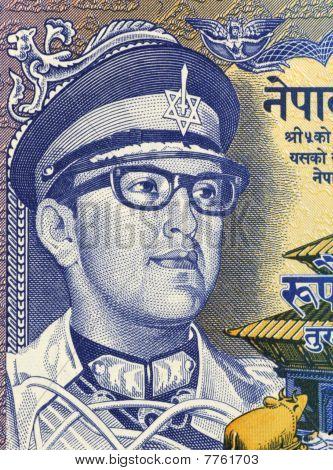 NEPAL - CIRCA 1991: Birendra Bir Bikram