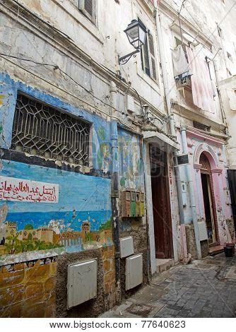 Ancient quarter in Old Medina