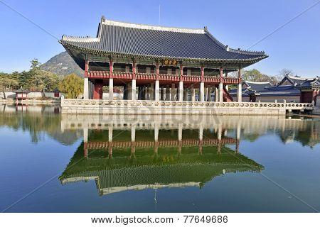 Gyeonghoeru Pavilion in Gyeongbokgung Palace, Seoul Korea