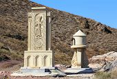 foto of apostolic  - Armenian architectural monument which is a stone stele with carved image of the cross - JPG