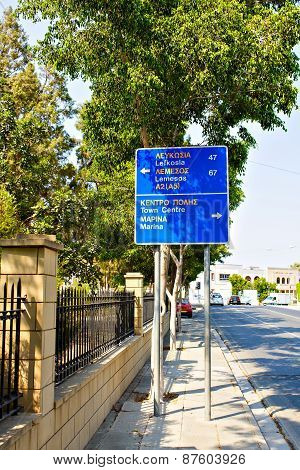 Road sign in Cyprus Larnaca.