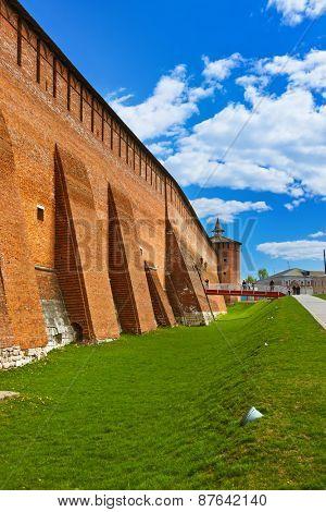 Kolomna Kremlin - Russia - Moscow region