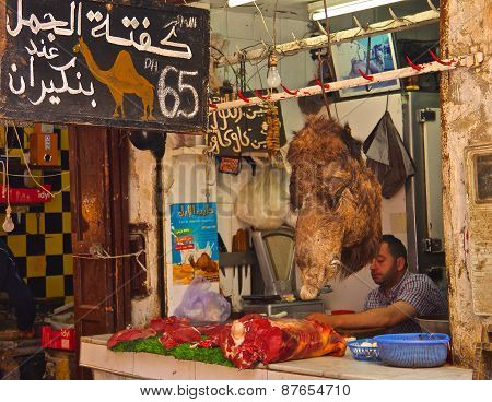 Camel Head At The Souk In Morocco
