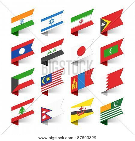 Flags of the World, Asia, set 2 vector illustration