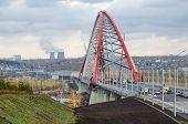 image of novosibirsk  - Construction of arch bridge in Novosibirsk Russia - JPG